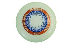 HDX Frisbee
